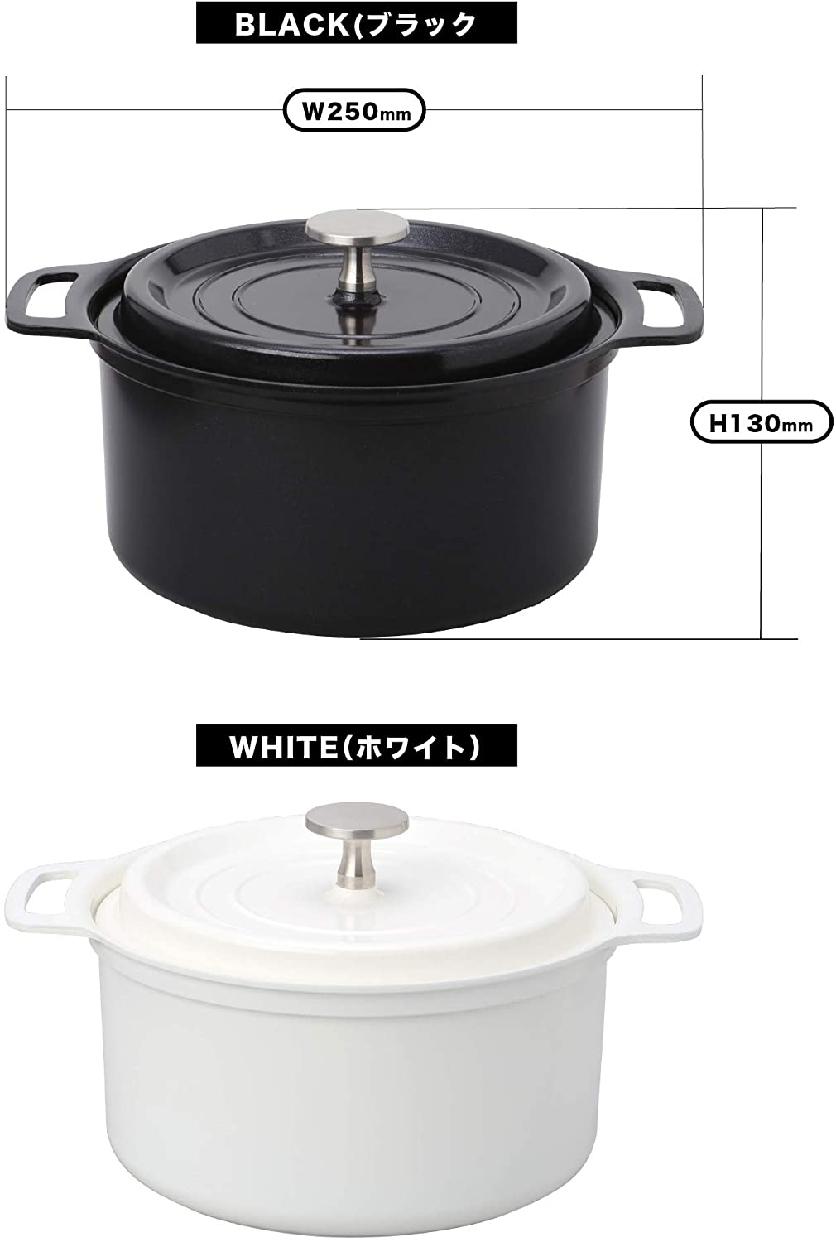 copan(コパン) 無水調理ができる鍋 18cmの商品画像