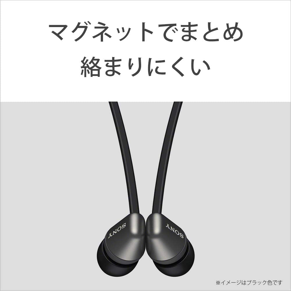 SONY(ソニー) ワイヤレスステレオヘッドセット WI-C310の商品画像8