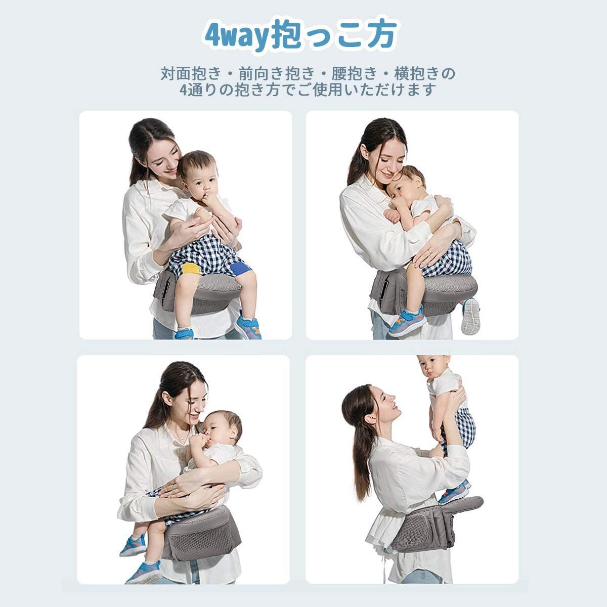 REENUO(レーヌオ) ヒップシートの商品画像4
