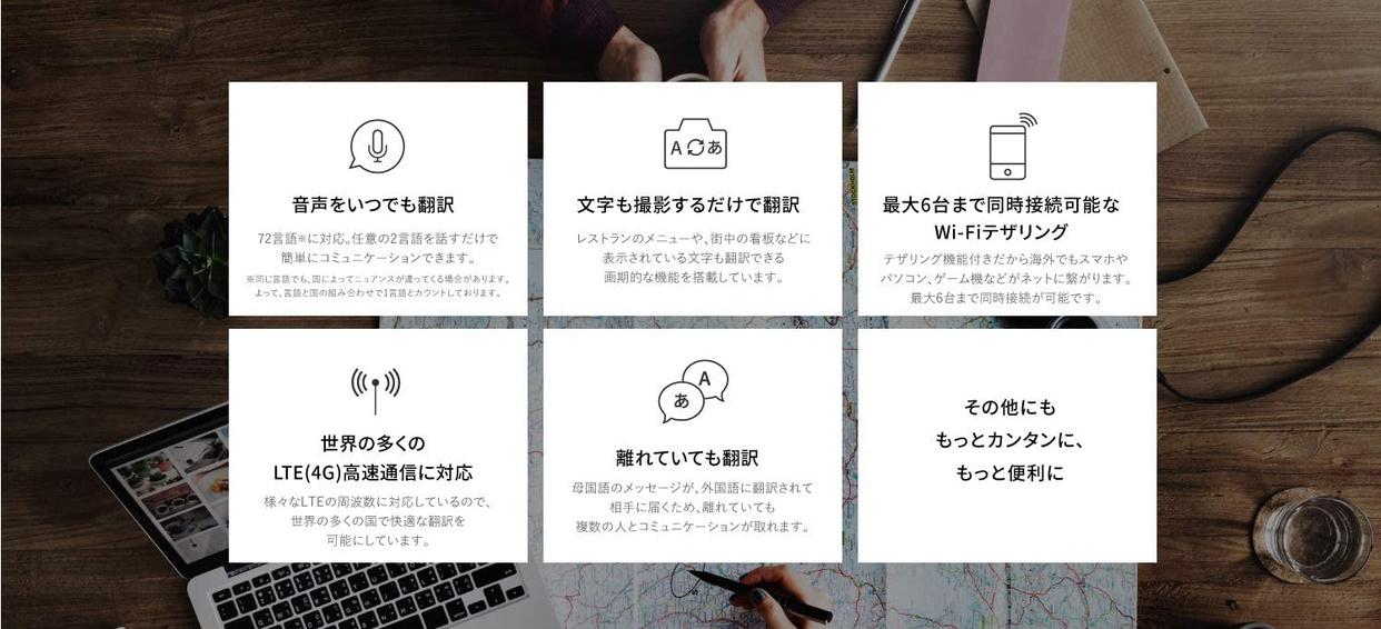 KAZUNA etalk 5の商品画像4