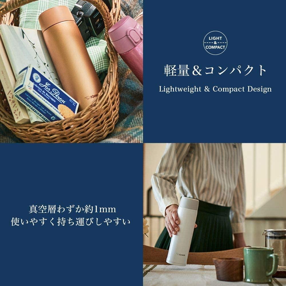 象印(ZOJIRUSHI) ステンレスマグ  SM-NA48の商品画像4