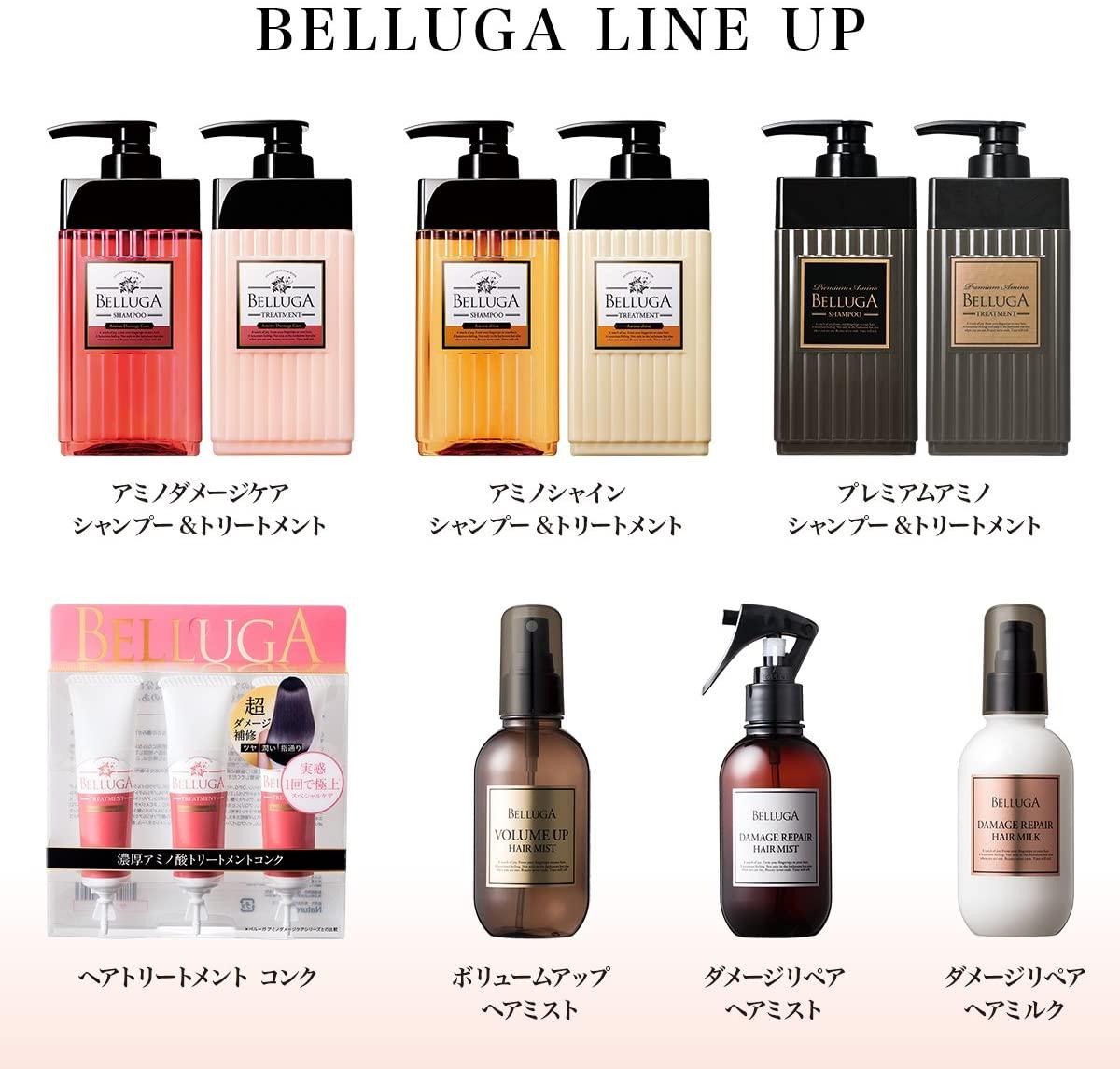 BELLUGA(ベルーガ) ダメージリペア ヘアミルクの商品画像8