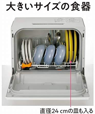 Panasonic(パナソニック) 食器洗い乾燥機 NP-TCM4-Wの商品画像4