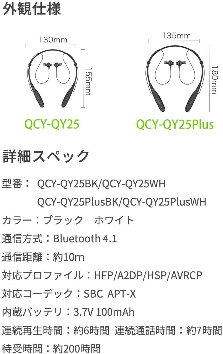 QCY(キューシーワイ) QY25Plusの商品画像7