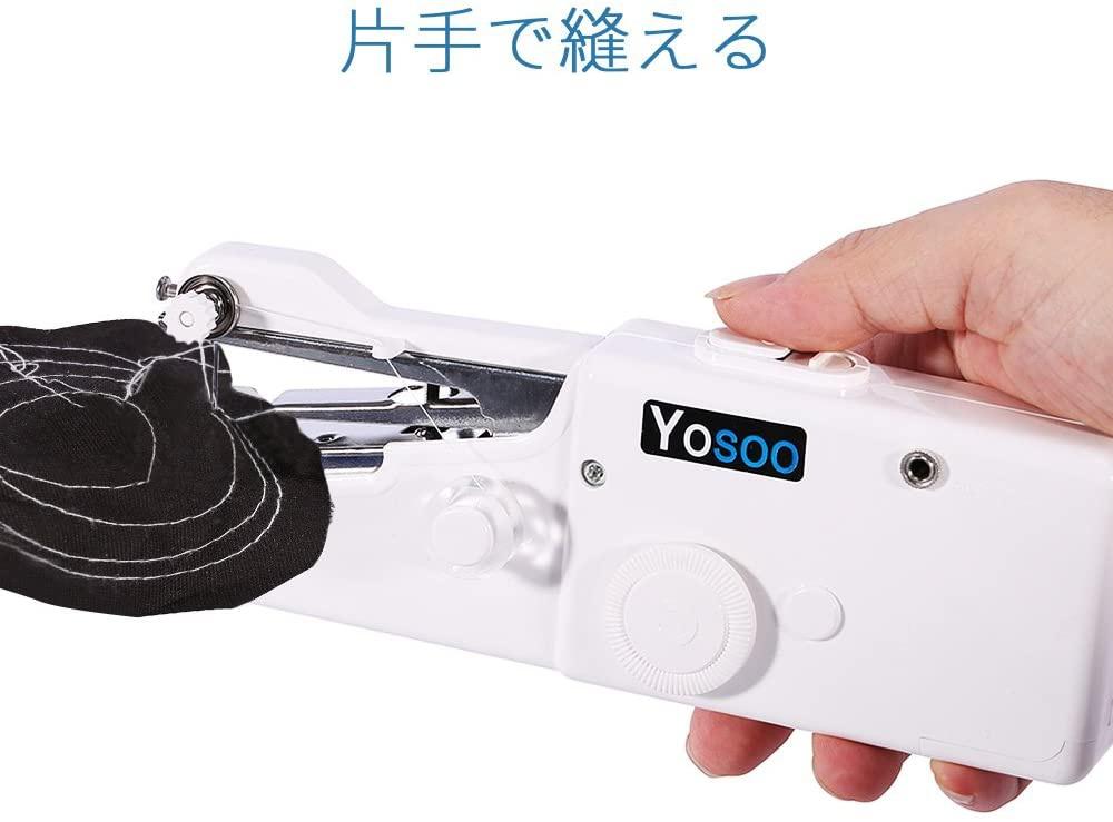 Yosoo(ヨソー) コンパクトミシンの商品画像2