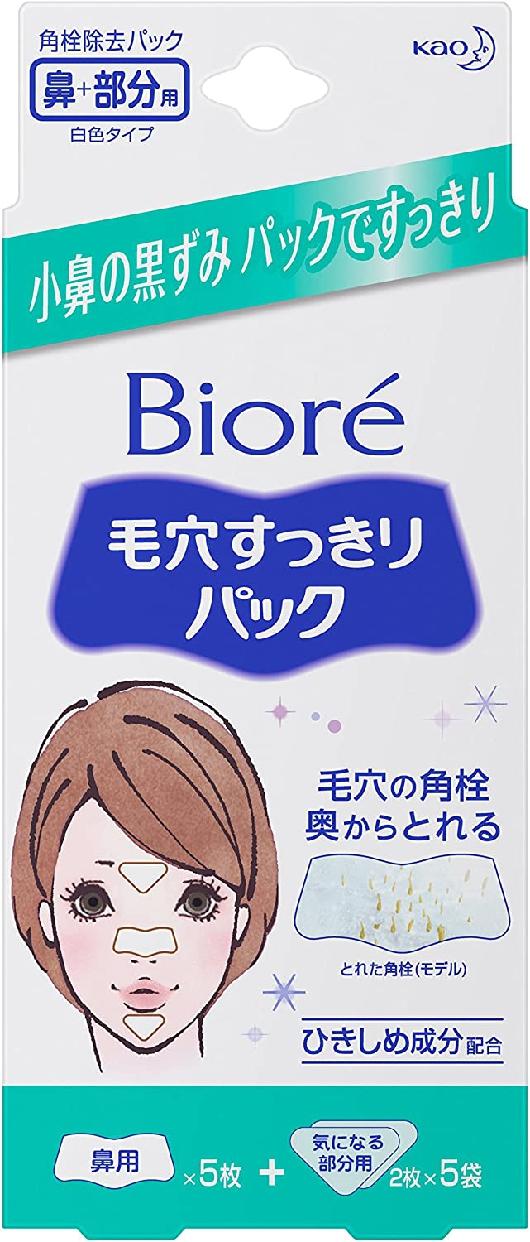 Bioré(ビオレ) 毛穴すっきりパック 鼻用+気になる部分用