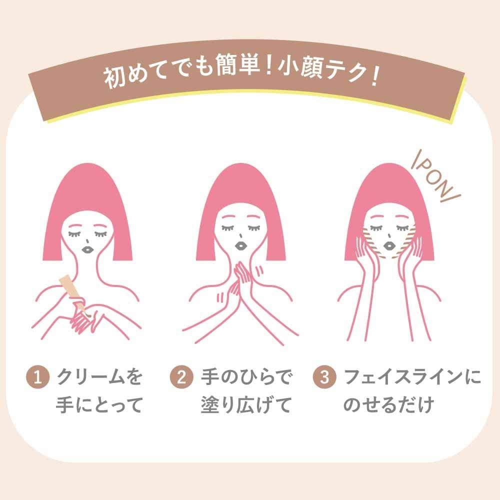 Baby Pink(ベビーピンク) 立体感 クリームの商品画像4