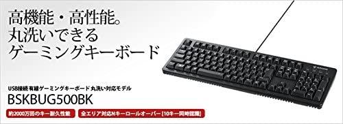 BUFFALO(バッファロー) 有線ゲーミングキーボード BSKBUG500BKの商品画像4