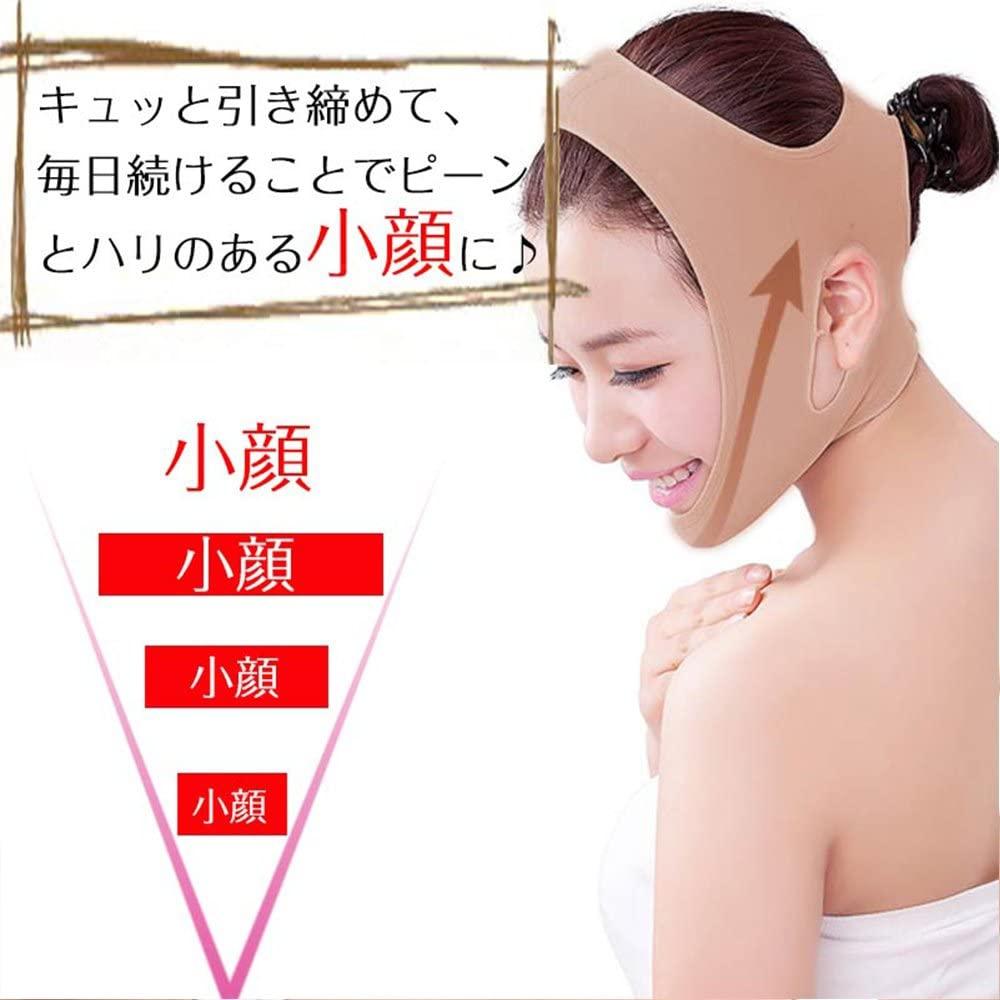 SMATO(スマート) 小顔補正ベルトの商品画像2