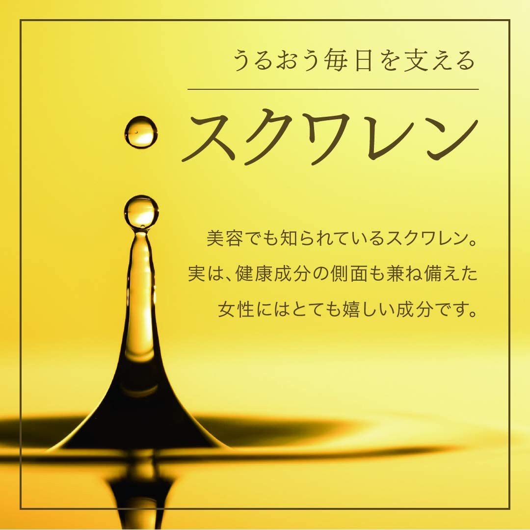 DAICEL(ダイセル) ピュアセラミドの商品画像6