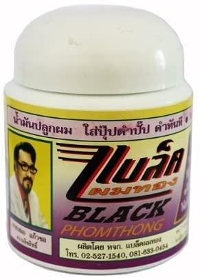 Blackphomthong(ブラックポムトング) 育毛クリームの商品画像