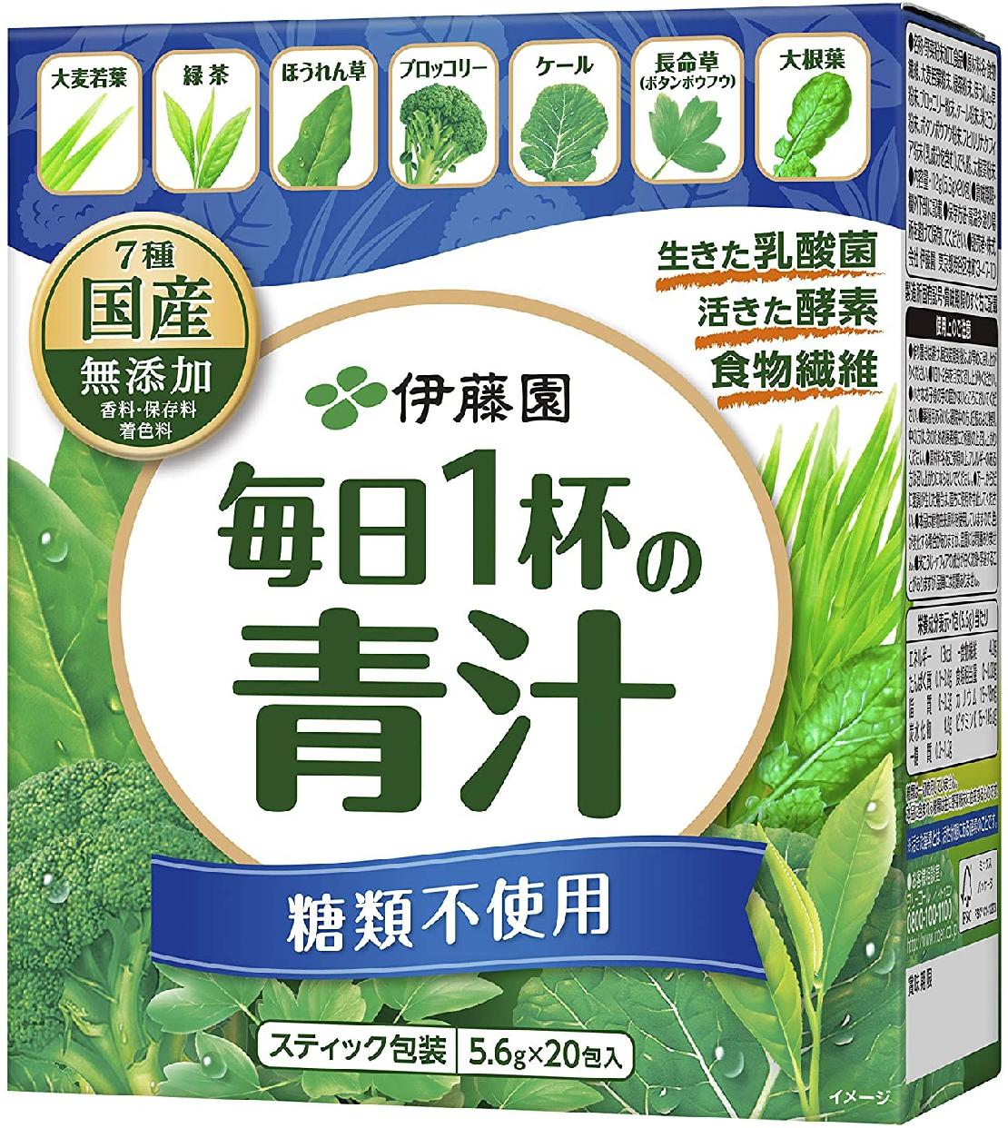 伊藤園(イトウエン) 毎日1杯の青汁 糖類不使用の商品画像7