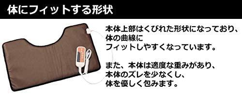 KUROSHIO(クロシオ) 温熱治療器 ぽっかぽか 58217の商品画像7