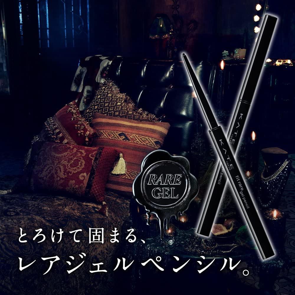 KATE(ケイト)レアフィットジェルペンシルの商品画像3