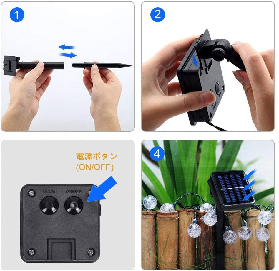 cshare(シーシェア) ソーラー LED ストリングライトの商品画像2