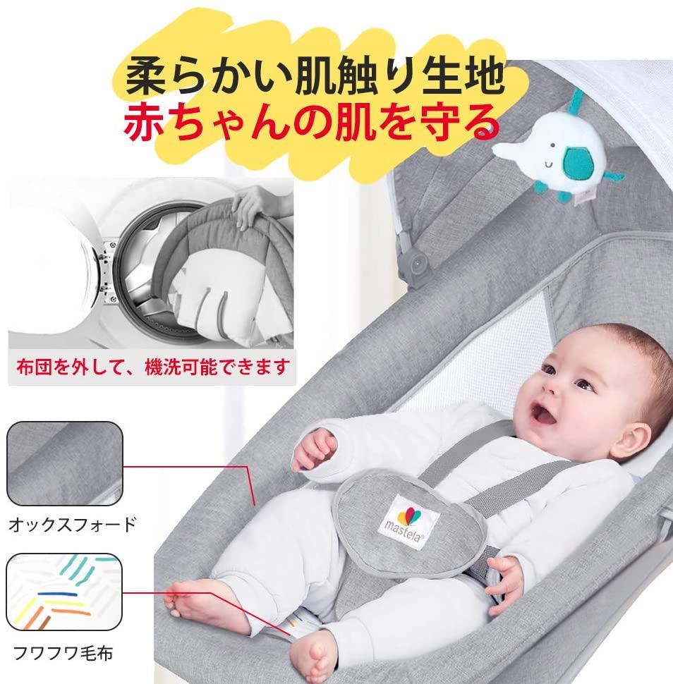 Feemom 電動バウンサーの商品画像3