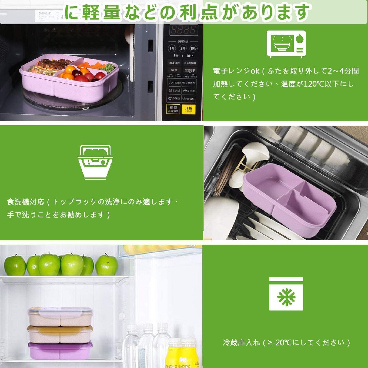 Jeopace(ジェオパス) 弁当箱の商品画像4