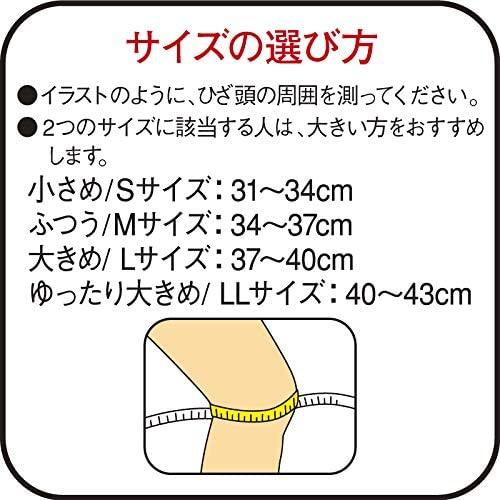 興和(kowa) バンテリン サポーター ひざ専用の商品画像3