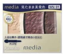 media(メディア) グラデカラーアイシャドウの商品画像