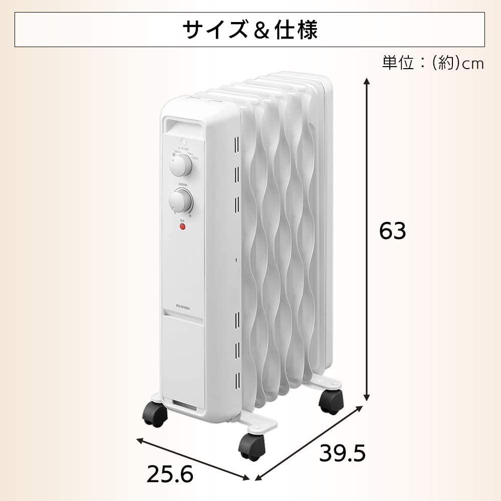 IRIS OHYAMA(アイリスオーヤマ) ウェーブ型オイルヒーター IWH2-1208D-Wの商品画像7