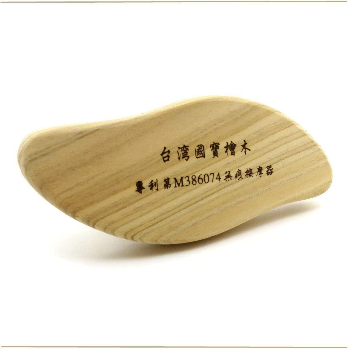無痕刮莎(ムコンカッサ)かっさ 無痕かっさ板 S型 手づかみタイプの商品画像2
