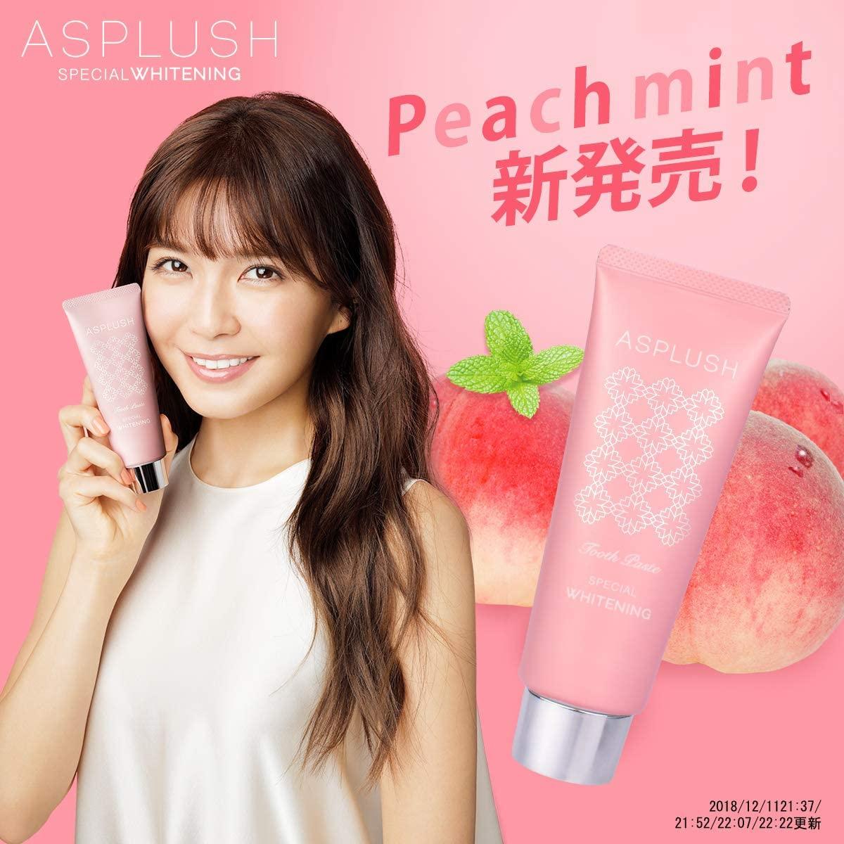 ASPLUSH(アスプラッシュ)ホワイトニング 歯磨き粉の商品画像6
