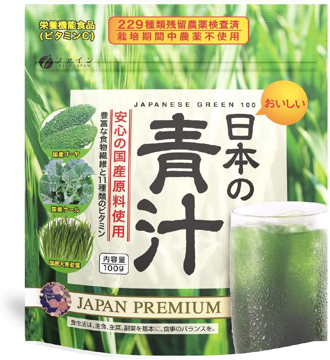 FINE(ファイン) 日本の青汁の商品画像