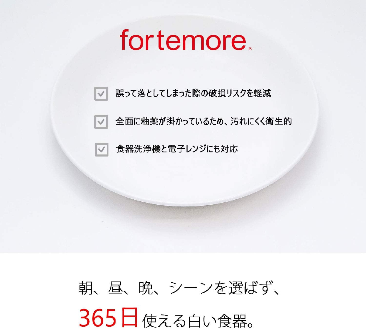 TAMAKI(タマキ)フォルテモア ココット7  5個セット 100mlの商品画像4