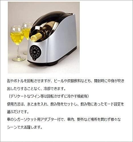 COOPER COOLER(クーパークーラー) 急速飲料冷却器 シルバーの商品画像4