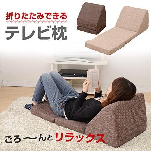 山善(YAMAZEN) テレビ枕 ITFC-46の商品画像2