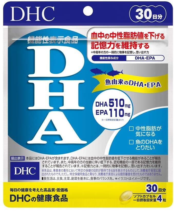 DHC(ディーエイチシー) DHA