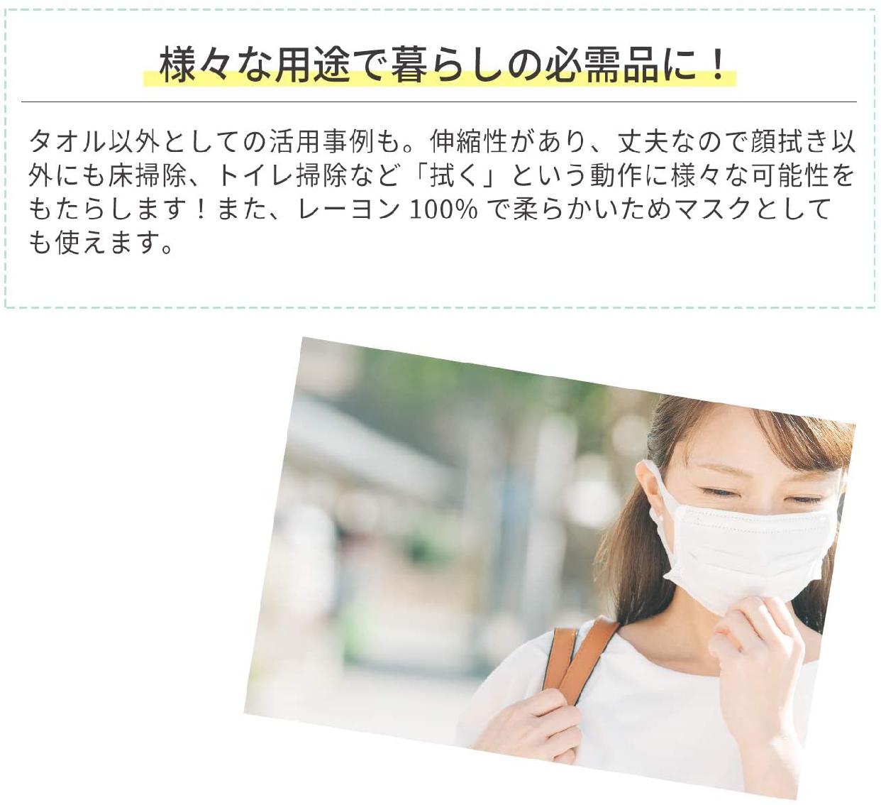 ISHOKU LIFE ノンペーパータオル 厚手 100枚×20個の商品画像5