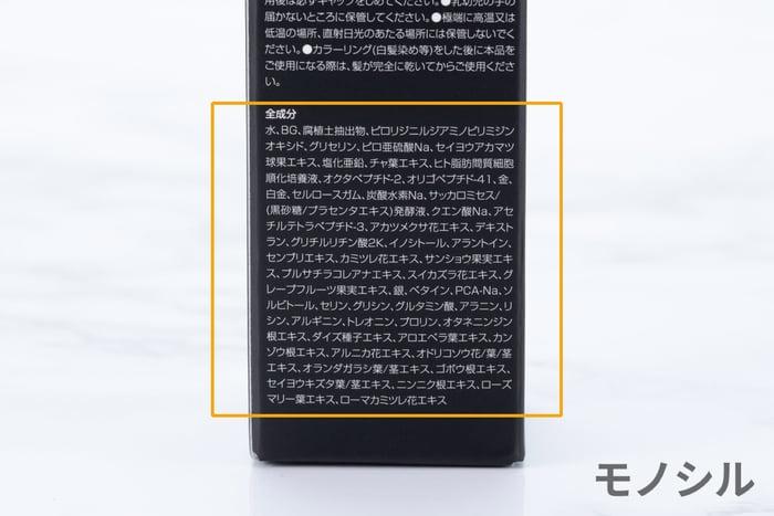 THE SCALP 5.0C(ザスカルプ ゴーテンゼロシー) スカルプローションの商品画像3