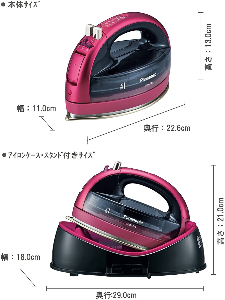 Panasonic(パナソニック) コードレススチームアイロン NI-WL704の商品画像3