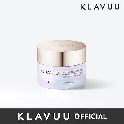 Klavuu(クラビュー) レジューブパール セーション マルチ パール ペプチド クリーム