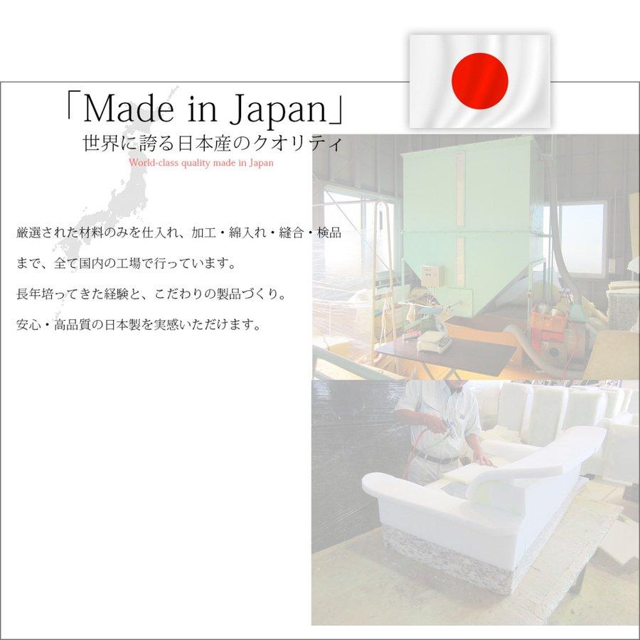 SANCOTA INTERIOR(サンコタインテリア) テレビ枕の商品画像11