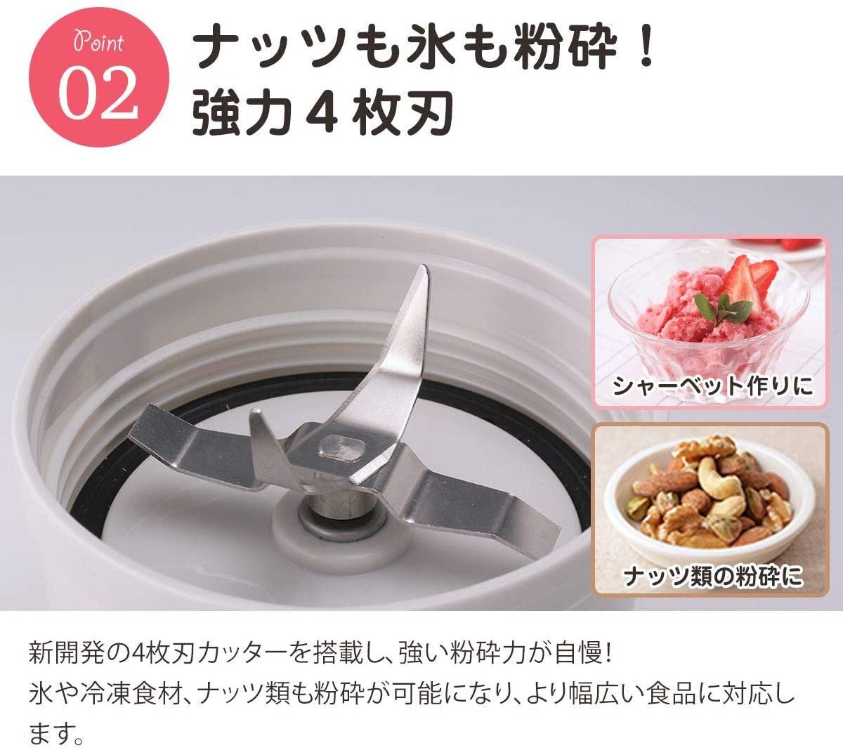 岩谷産業(いわたに)サイレントミルサー IFM-S30Gの商品画像4
