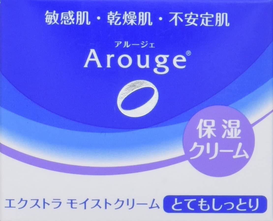 Arouge(アルージェ)エクストラ モイストクリーム (とてもしっとり)の商品画像2