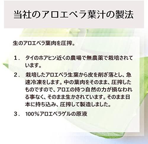 アロエベラ葉汁 オーガニック 化粧水の商品画像4