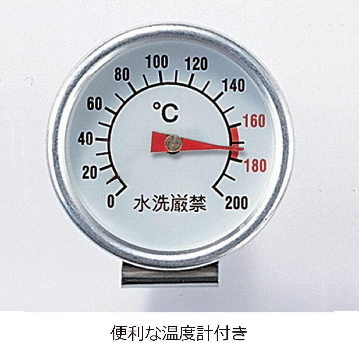 AUX(オークス) 日本製 IH対応 片付け簡単 天ぷら鍋セット オイルポット 温度計付 シルバー T23の商品画像6