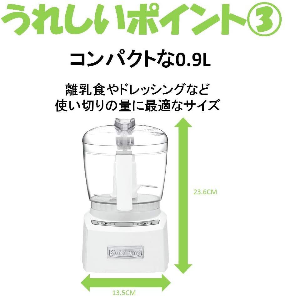 Cuisinart(クイジナート) 4カップチョッパー&グラインダー CGC-の商品画像4