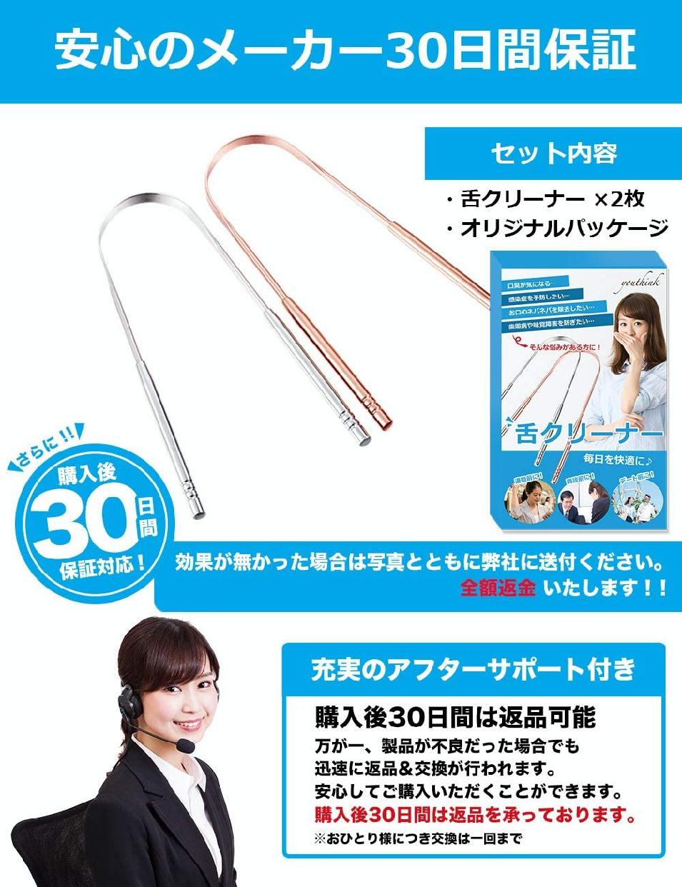 you-think(ゆーしんく)タングスクレーパーの商品画像7