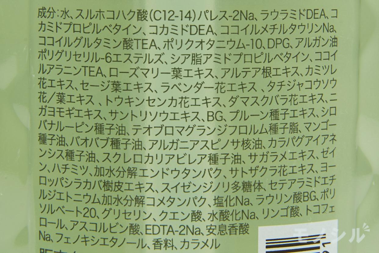 Diane(ダイアン) ボタニカルシャンプー モイストの商品画像3 商品の成分表