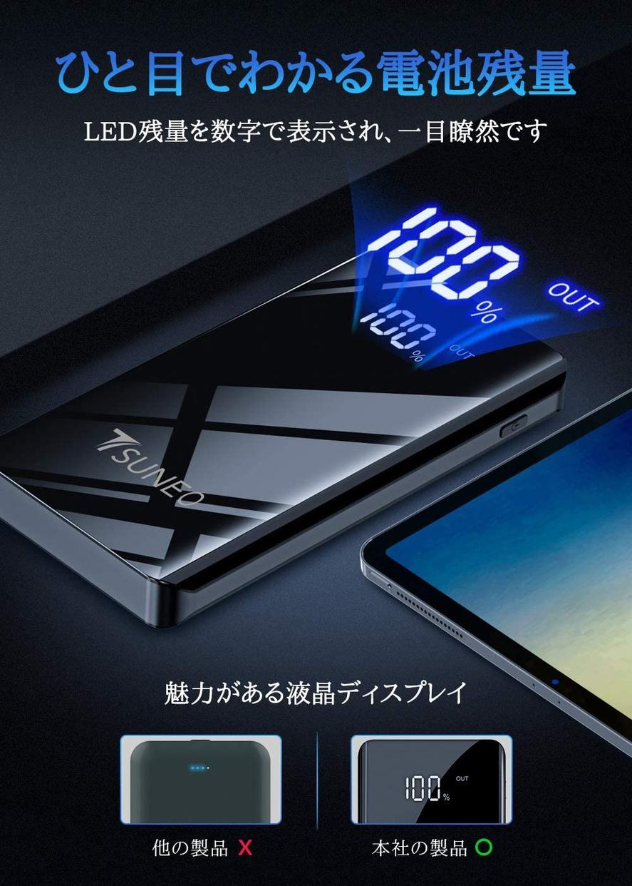 TSUNEO(ツネオ) モバイルバッテリーの商品画像6