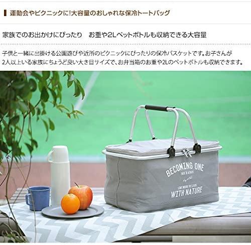 confiture(コンフィチュール) ピクニックバスケットLの商品画像2