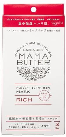 MAMA BUTTER(ママバター)フェイスクリームマスク リッチ