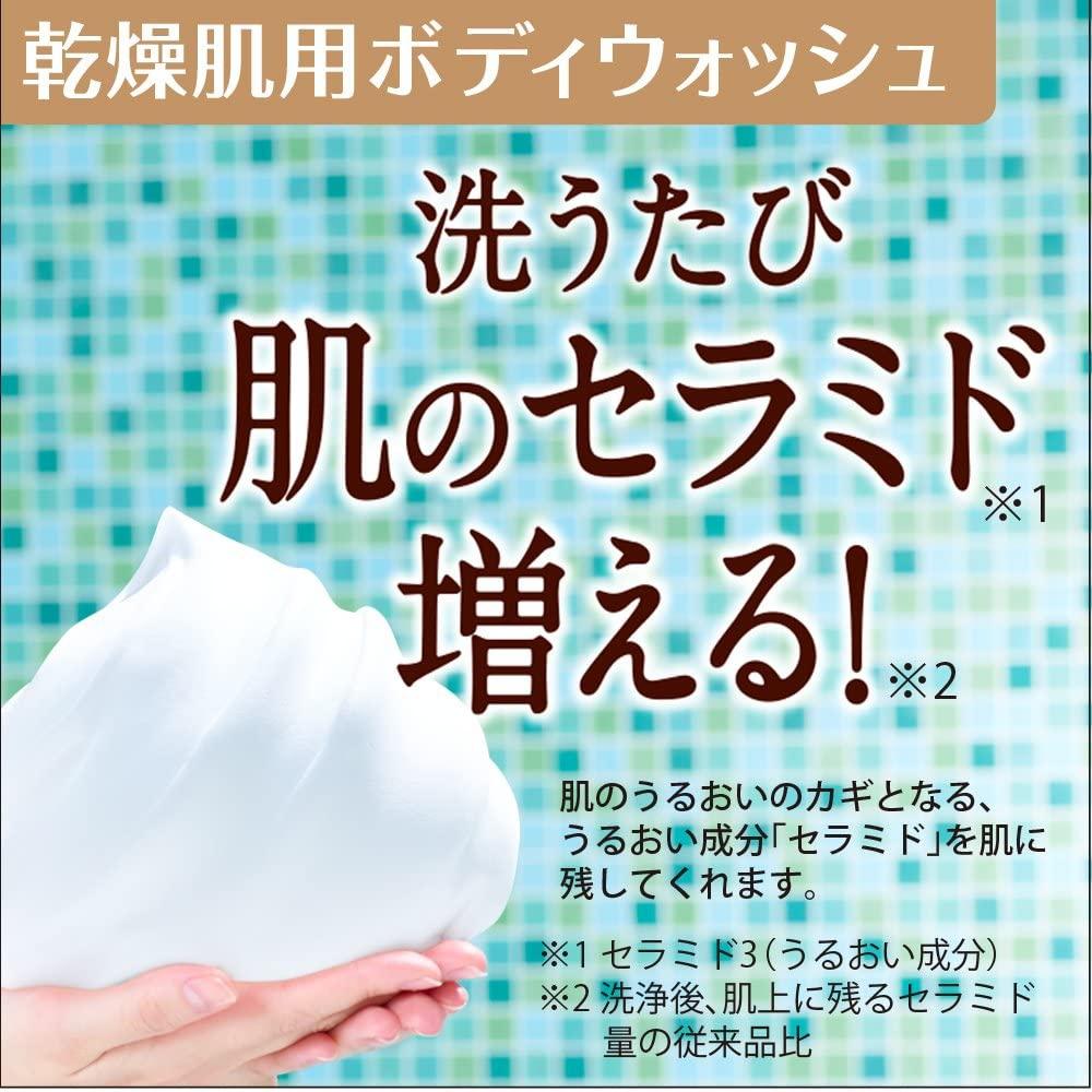 CareCera(ケアセラ)泡の高保湿ボディウォッシュの商品画像3