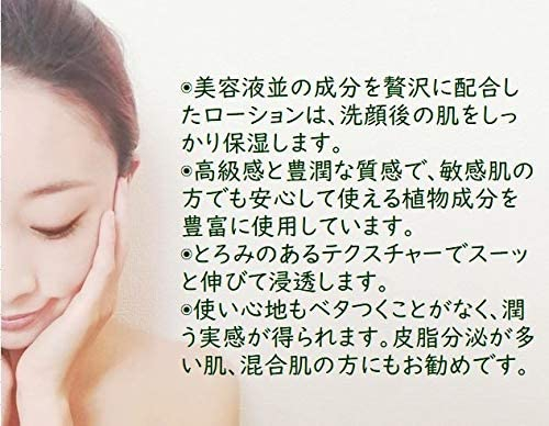 クリスタル121 高濃度 EGF 化粧水 ローションの商品画像6