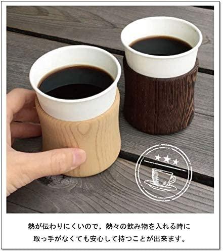 テーブル工房kiki(てーぶるこうぼうきき)コップホルダー.7oz(紙コップ205ml用)の商品画像4