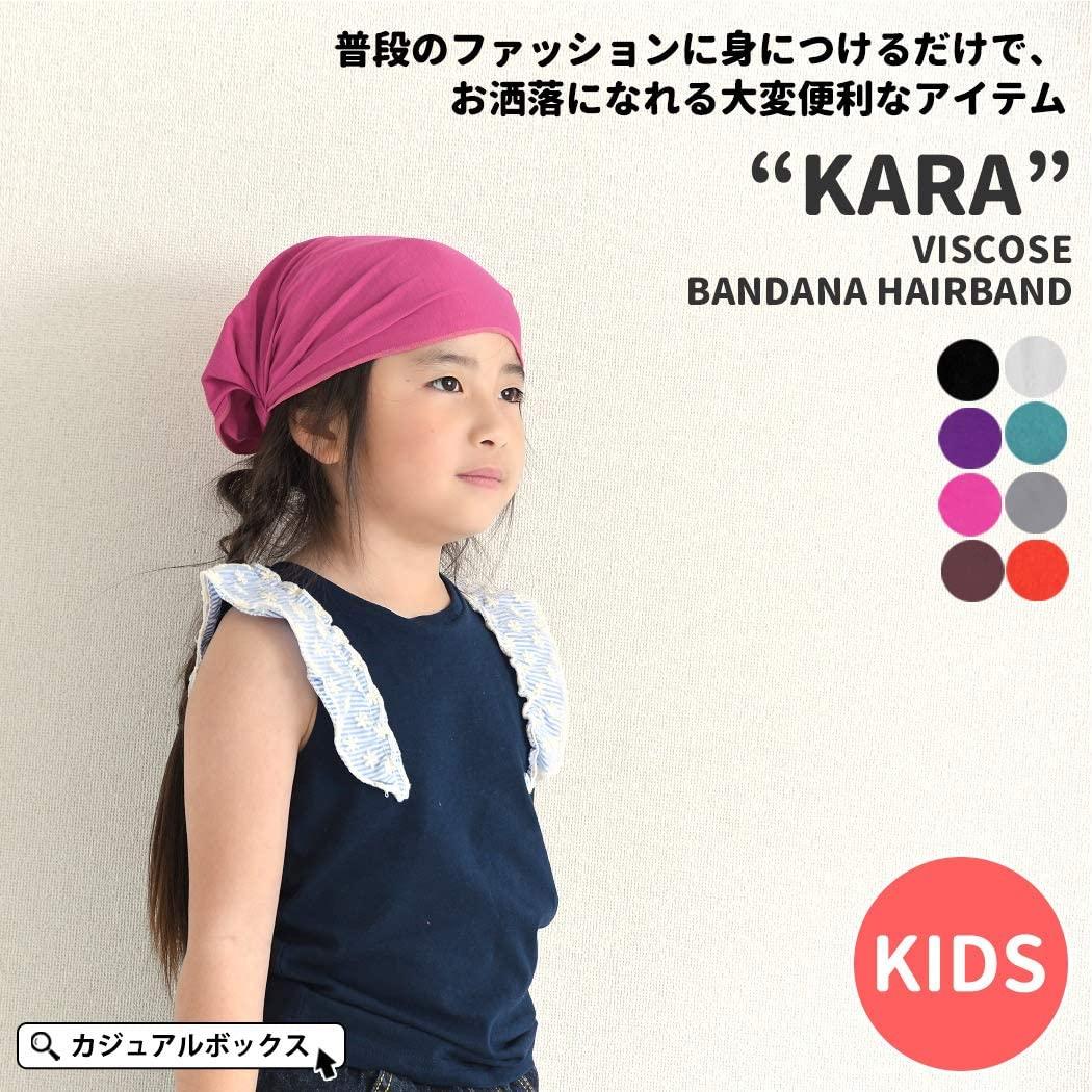 charm kids(チャーム キッズ) KARA ビスコース バンダナ ターバン ヘアバンドの商品画像3